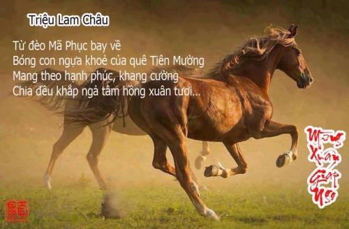 Thơ xuân Triệu Lam Châu