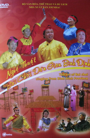 """DVD """"Nghệ thuật Bài chòi dân gian Bình Định"""" đã được gửi tặng toàn bộ các tỉnh, thành trong nước, sang Pháp và Lào."""